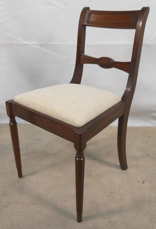 set of four antique georgian style mahogany dining chairs sold. Black Bedroom Furniture Sets. Home Design Ideas