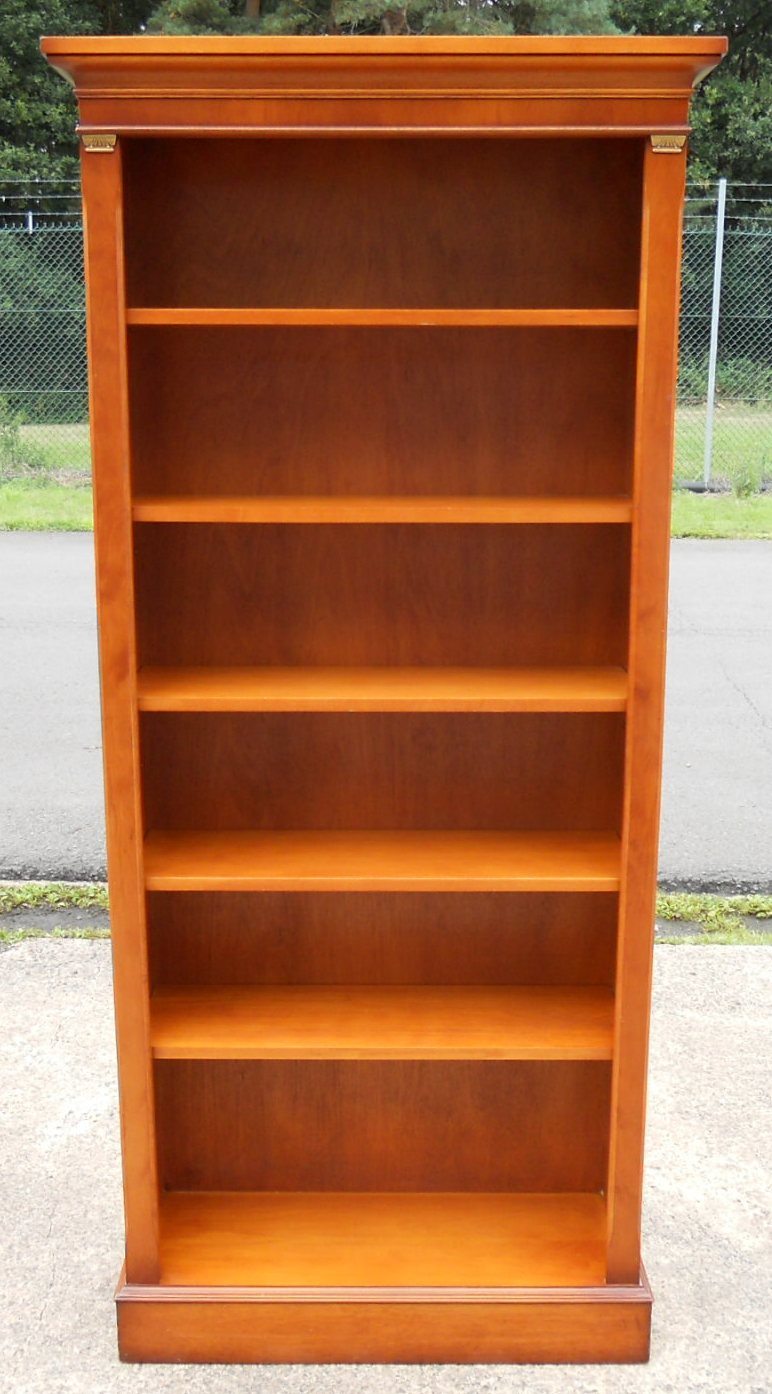 Tall Yew Wood Standing Open Bookcase Shelves By Bradley Sold